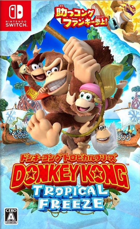 Donkey Kong Country: Tropical Freeze [Gamewise]