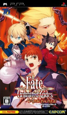 Fate/Unlimited Codes Portable Wiki - Gamewise