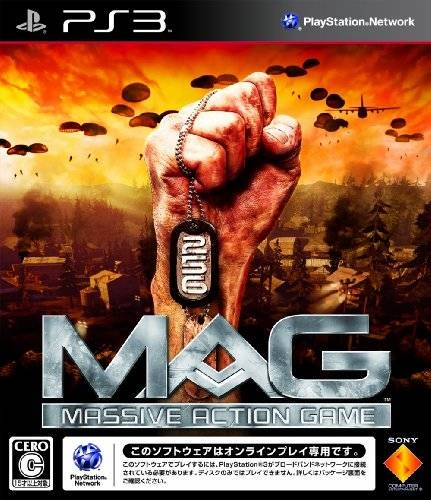 MAG: Massive Action Game for PS3 Walkthrough, FAQs and Guide on Gamewise.co