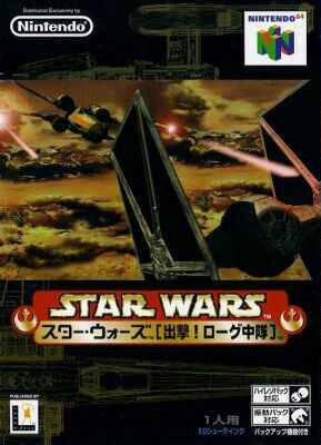 Star Wars: Rogue Squadron Wiki on Gamewise.co