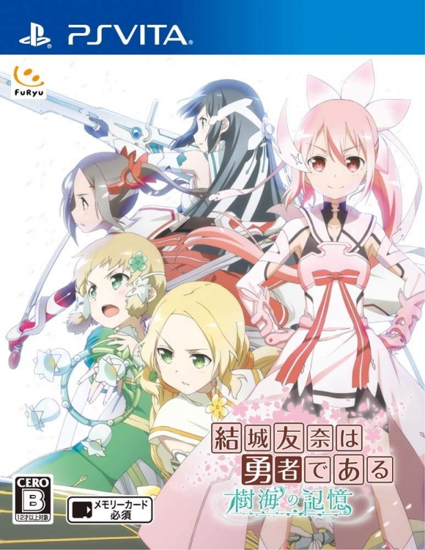 Yuki Yuna is a Hero: Memory of the Forest Wiki - Gamewise