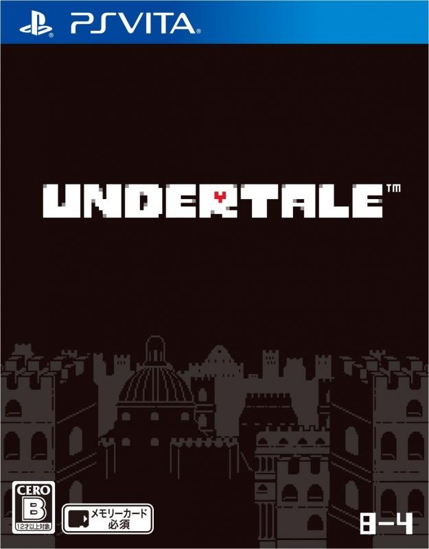 Undertale Wiki - Gamewise