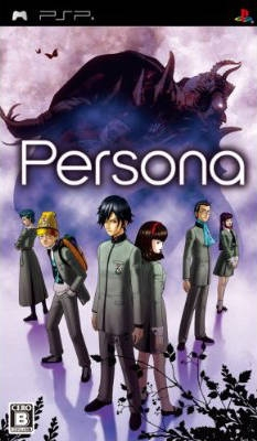 Shin Megami Tensei: Persona Wiki on Gamewise.co