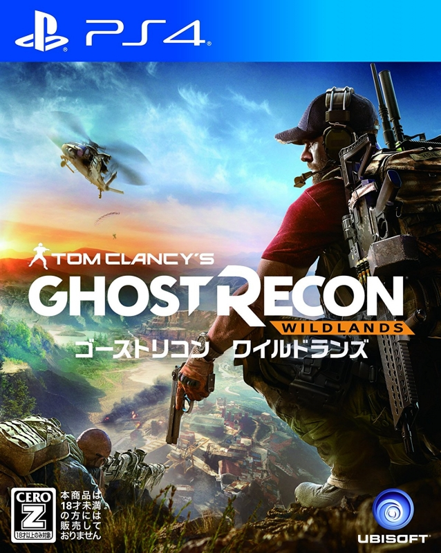 Tom Clancy's Ghost Recon Wildlands for PS4 Walkthrough, FAQs and Guide on Gamewise.co