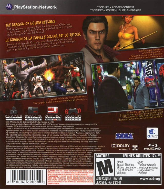 Yakuza 3 for PlayStation 3 - DLC, Achievements, Trophies