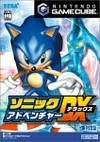 Sonic Adventure DX: Director's Cut on GC - Gamewise