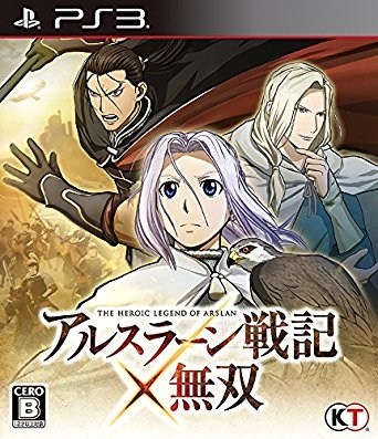Arslan Senki X Musou on PS3 - Gamewise