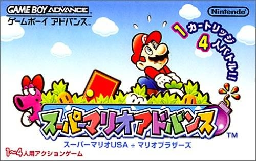 Super Mario Advance on GBA - Gamewise