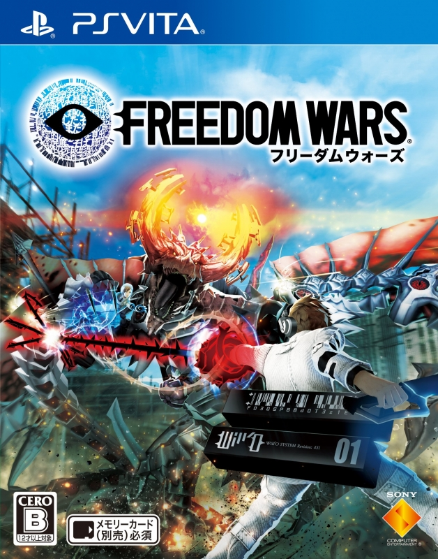 Freedom Wars Wiki - Gamewise