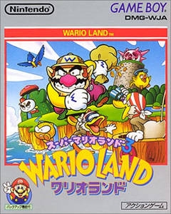 Super Mario Land 3: Wario Land | Gamewise