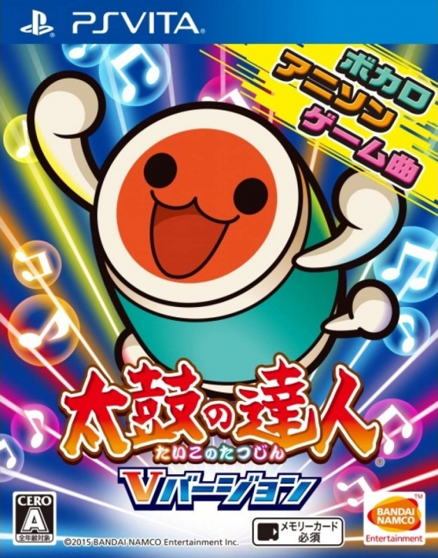 Taiko no Tatsujin: V Version on PSV - Gamewise