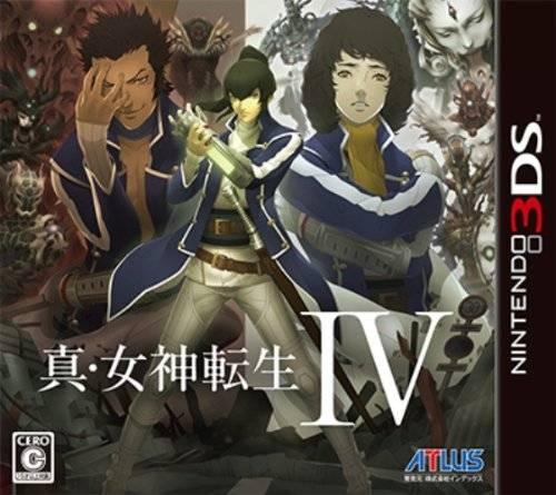 Shin Megami Tensei IV on 3DS - Gamewise