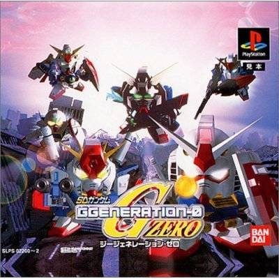 SD Gundam G Generation Zero [Gamewise]