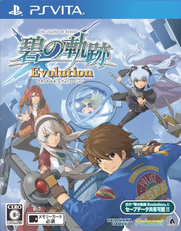 Gamewise The Legend of Heroes: Ao no Kiseki Evolution Wiki Guide, Walkthrough and Cheats