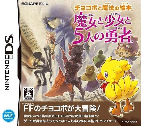 Chocobo to Mahou no Ehon: Majo to Shoujo to 5-Jin no Yuusha on DS - Gamewise