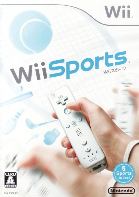 Wii Sports for Wii Walkthrough, FAQs and Guide on Gamewise.co