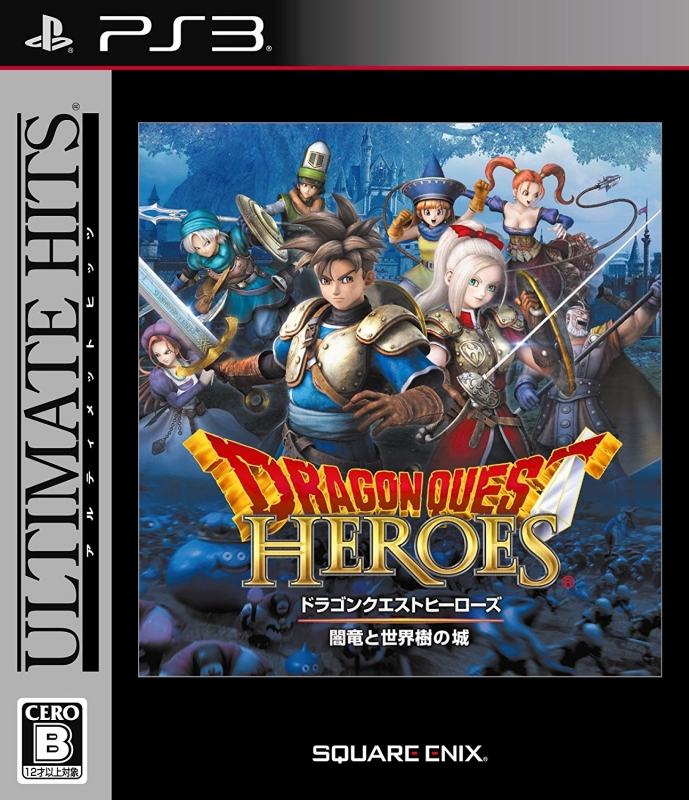 Gamewise Dragon Quest Heroes Wiki Guide, Walkthrough and Cheats