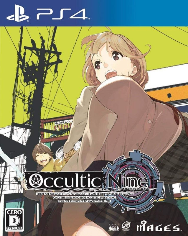 Occultic;Nine | Gamewise