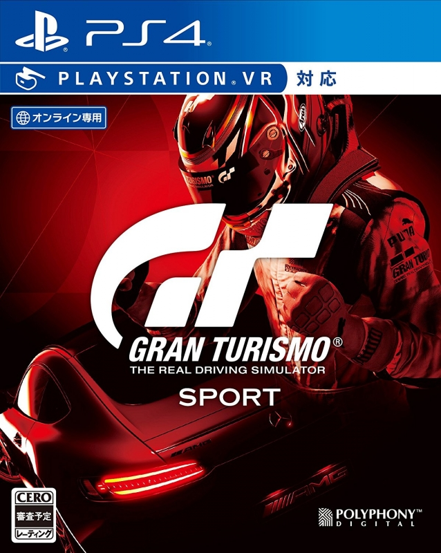 Gran Turismo Sport for PS4 Walkthrough, FAQs and Guide on Gamewise.co