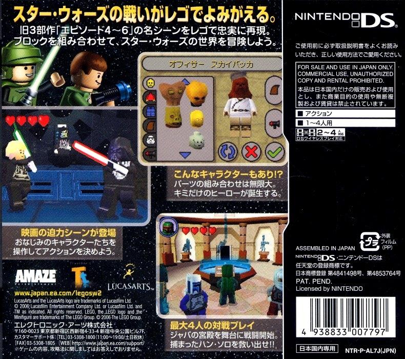Lego Star Wars II The Original Trilogy For Nintendo DS