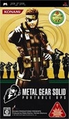 Gamewise Metal Gear Solid: Portable Ops Wiki Guide, Walkthrough and Cheats