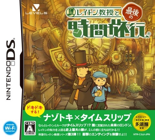 Professor Layton and the Unwound Future on DS - Gamewise
