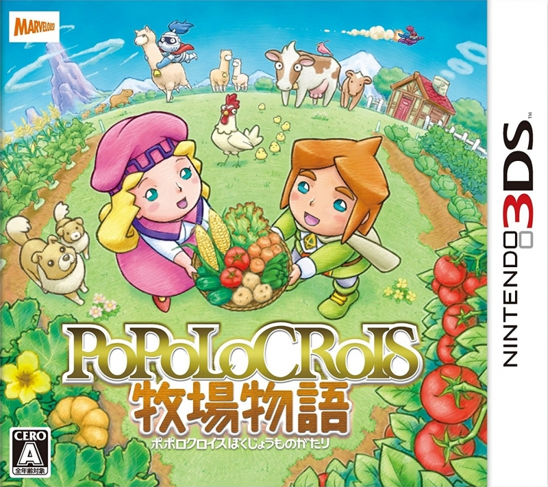 Return to PopoloCrois: A Story of Seasons on 3DS - Gamewise