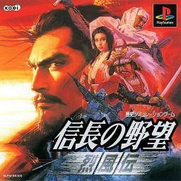 Nobunaga no Yabou: Reppuuden Wiki on Gamewise.co