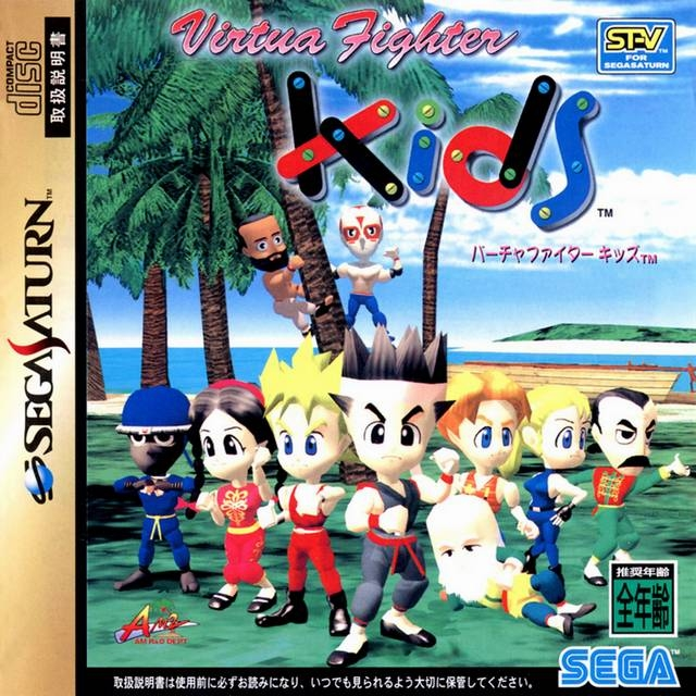 Virtua Fighter Kids on SAT - Gamewise