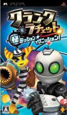 Gamewise Secret Agent Clank Wiki Guide, Walkthrough and Cheats