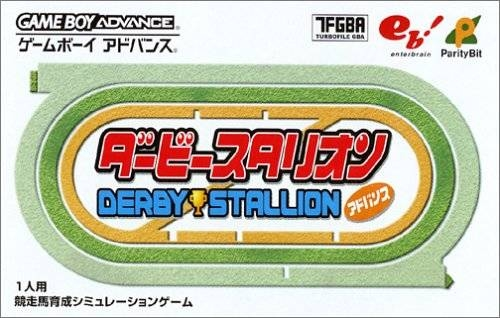 Derby Stallion Advance on GBA - Gamewise