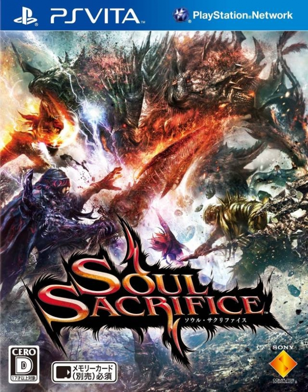 Gamewise Soul Sacrifice Wiki Guide, Walkthrough and Cheats
