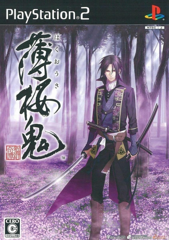 Hakuouki for PS2 Walkthrough, FAQs and Guide on Gamewise.co