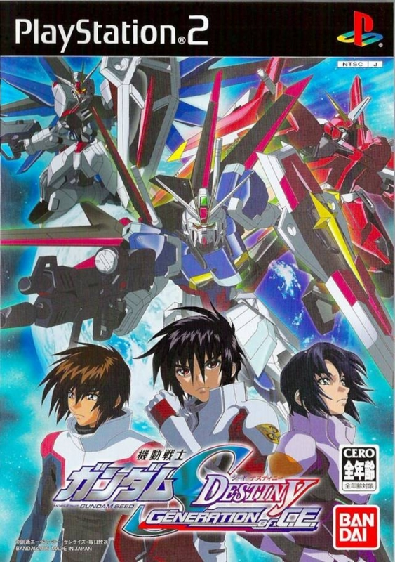 Mobile Suit Gundam Seed Destiny: Generation of C.E. [Gamewise]