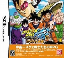Dragon Ball Z: Attack of the Saiyans on DS - Gamewise