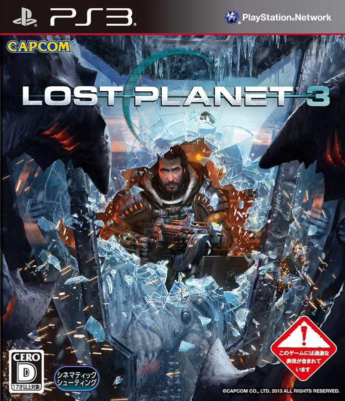 Gamewise Lost Planet 3 Wiki Guide, Walkthrough and Cheats