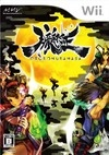 Muramasa: The Demon Blade Wiki - Gamewise