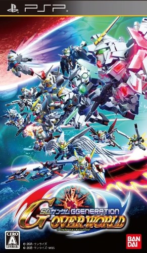 SD Gundam G Generation: Overworld [Gamewise]