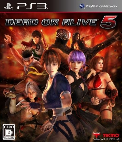 Dead or Alive 5 on PS3 - Gamewise