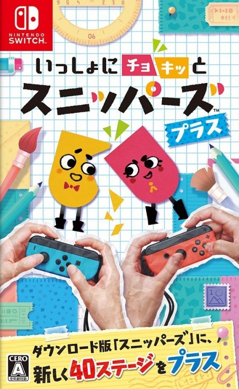 Snipperclips: Cut It Out, Together! [Gamewise]