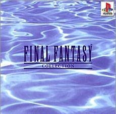 Final Fantasy Collection Wiki - Gamewise