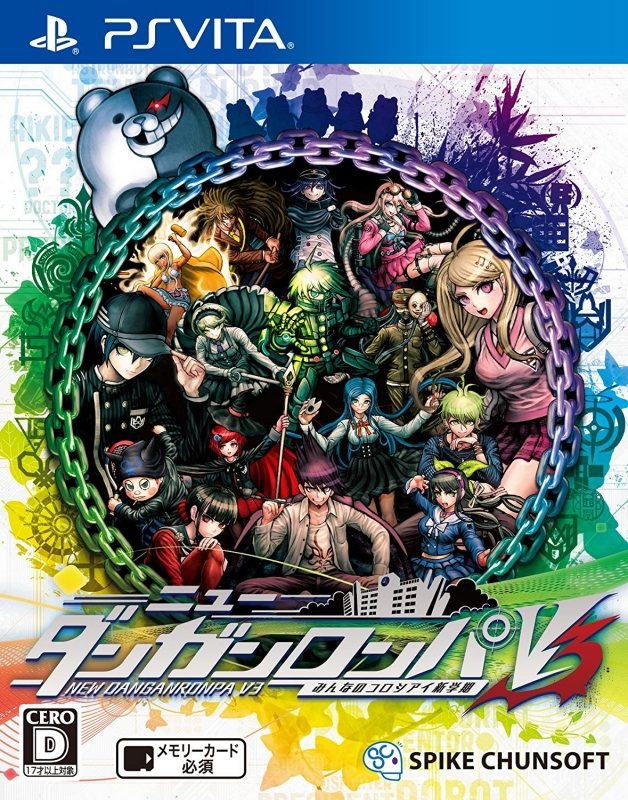 New Danganronpa V3: Minna no Koroshiai Shin Gakki for PSV Walkthrough, FAQs and Guide on Gamewise.co