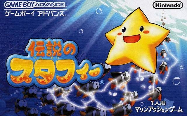 Densetsu no Stafi for GBA Walkthrough, FAQs and Guide on Gamewise.co
