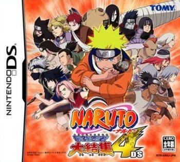 Naruto: Ninja Council 3 (JP sales) on DS - Gamewise
