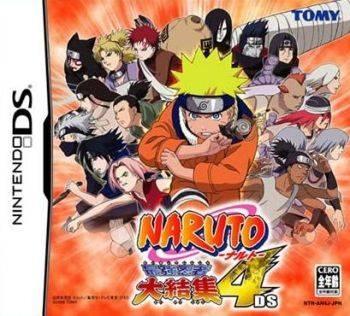 Naruto: Ninja Council 3 (JP sales) [Gamewise]