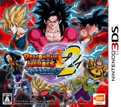 Dragon Ball Heroes: Ultimate Mission 2 on 3DS - Gamewise