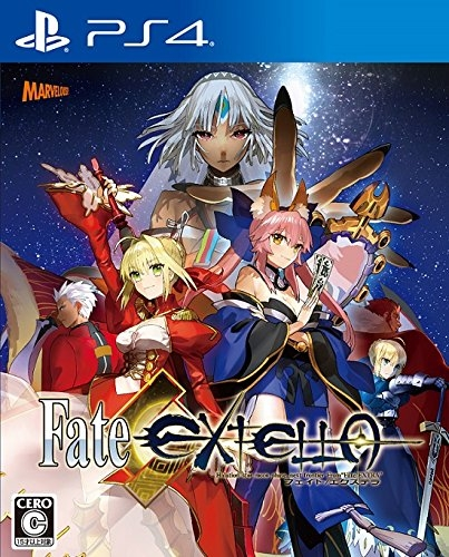 Fate/Extella: The Umbral Star on PS4 - Gamewise
