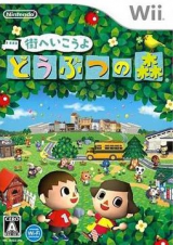 Animal Crossing: City Folk Wiki on Gamewise.co