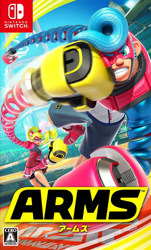 Arms Wiki on Gamewise.co