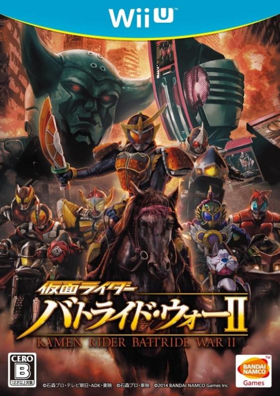 Kamen Rider: Battride War II [Gamewise]